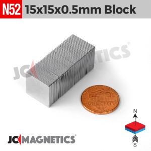 N52 15mm x 15mm x 0.5mm Thin Square Block Rare Earth Neodymium Magnet